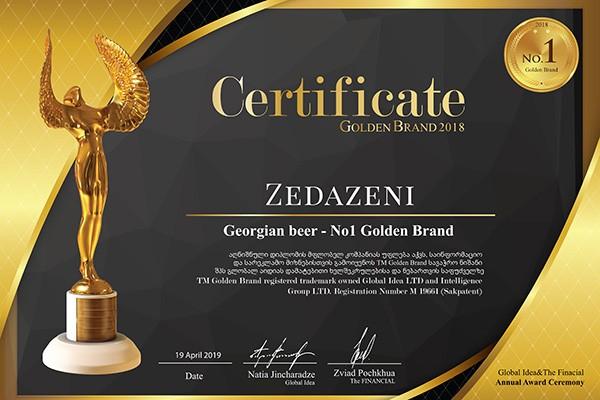 """""""ქართული ლუდის კომპანია"""" ბიზნესის ოსკარად წოდებული Golden Brand -ის არაერთგზის გამარჯვებულია"""