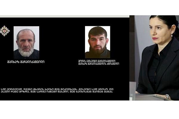 სახელმწიფო უსაფრთხოების სამსახურის საგანგებო ბრიფინგი (ვიდეო)