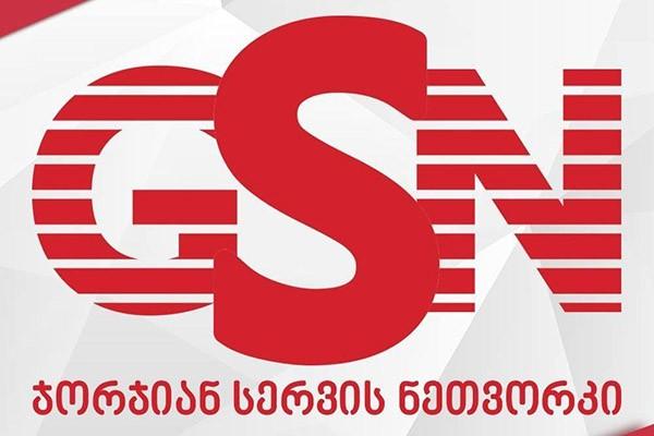 კომპანია GSN-ის სალარო აპარატები