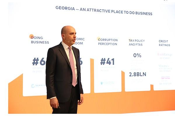 """საქართველოს ბანკმა ქვეყანაში ინვესტიციების მოზიდვის მიზნით კონფერენცია - """"ინვესტორთა დღე"""" გამართა"""