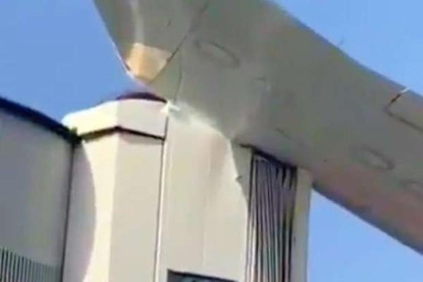 ნიცაში Boeing 777-ი აეროპორტის შენობას დაეჯახა