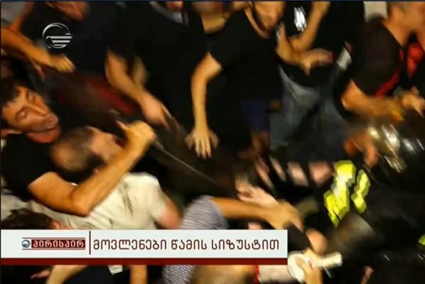 20 ივნისის კადრები, სანამ პოლიცია მომიტინგეების დაშლას დაიწყებდა