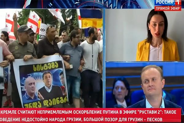 """გიორგი გაბუნიას შესახებ ტელეარხ """"ROSSIA 1""""-ზე ისაუბრეს (ვიდეო)"""