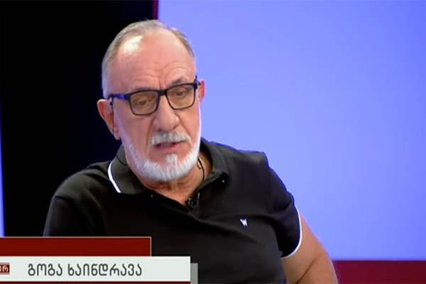 გოგა ხაინდრავას შეფასება 20-21 ივნისის მოვლენებზე (ვიდეო)