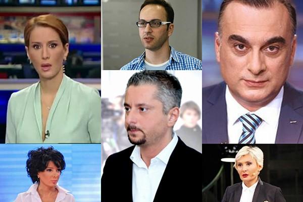 """""""რუსთავი 2"""" """"Lazika TV""""-დ გარდაიქმნება"""
