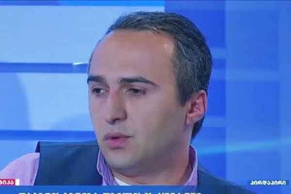 ირაკლი ლატარია: ქუმსიშვილმა ახსნას...