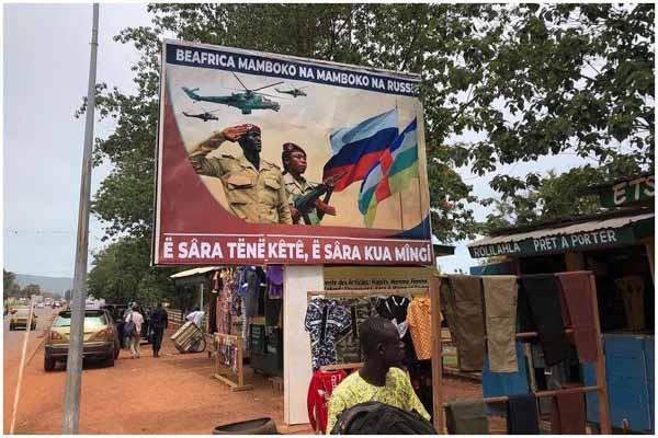CNN: პუტინის პირადი ჯარი აფრიკაში მოსკოვის კონტროლს აძლიერებს