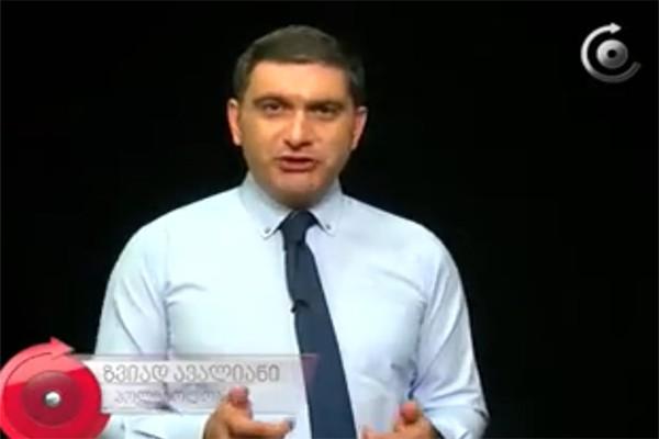 ზვიად ავალიანი: ცვლილებები საერთაშორისო ურთიერთობებში, რომელიც საქართველოსაც შეეხება - POSTV-ანალიტიკა (ვიდეო)