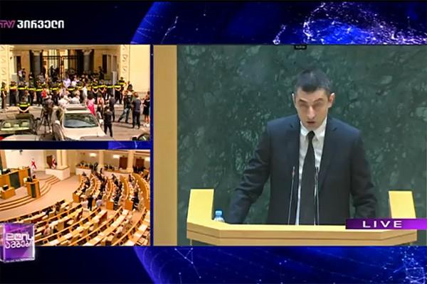 """გიორგი გახარია """"ნაციონალებს"""" :  არსად წასვლას არ ვაპირებ, მე თქვენ დაგასრულებთ! (ვიდეო)"""