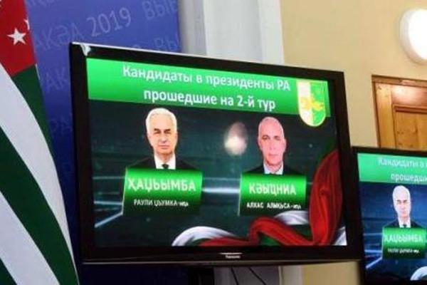 """რა შემთხვევაში შეცვლის რუსეთი პოლიტიკას აფხაზეთის მიმართ - """"ხაჯიმბას მომხრეებს ეშინიათ, რომ…"""""""
