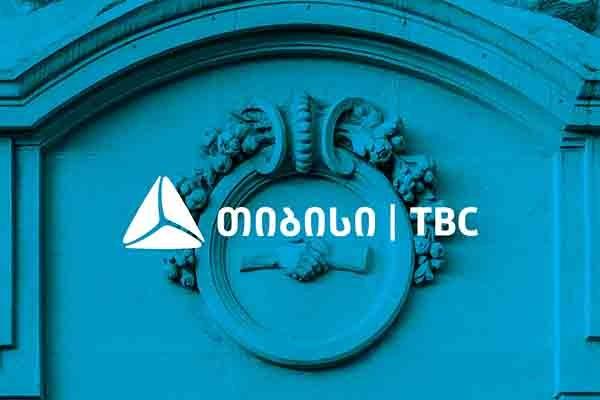 თიბისიმ სექტემბრის მაკროეკონომიკური მიმოხილვა გამოაქვეყნა