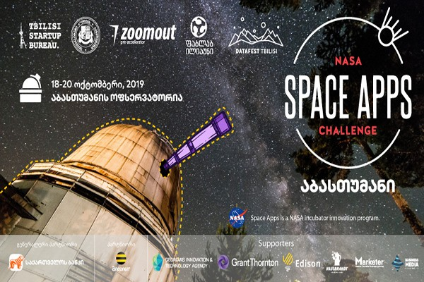 საქართველოს ბანკის მხარდაჭერით NASA Space Apps Challenge-ს საქართველომ პირველად უმასპინძლა