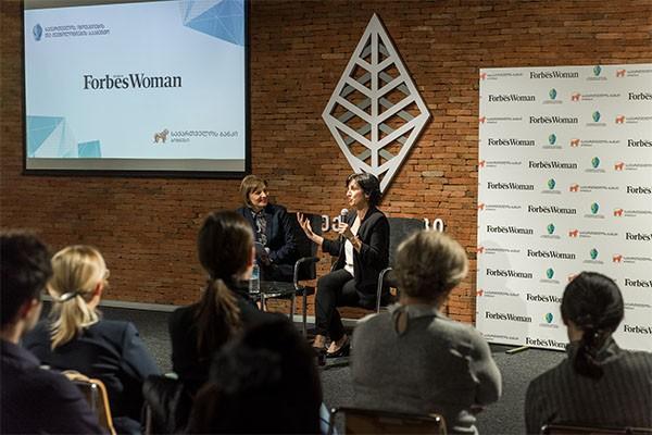 """საქართველოს ბანკის მხარდაჭერითა და """"Forbes Woman""""-ის ორგანიზებით ანა ავალიანის საჯარო ლექცია გაიმართა"""