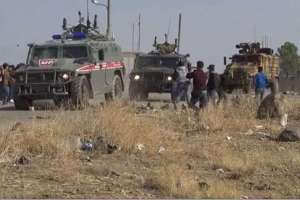 სირიელმა ქურთებმა რუსეთის და თურქეთის სამხედრო პატრულს ქვები დაუშინეს