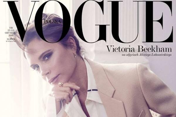 ვიქტორია ბექჰემი პოლონური Vogue-ის გარეკანზე მოხვდა