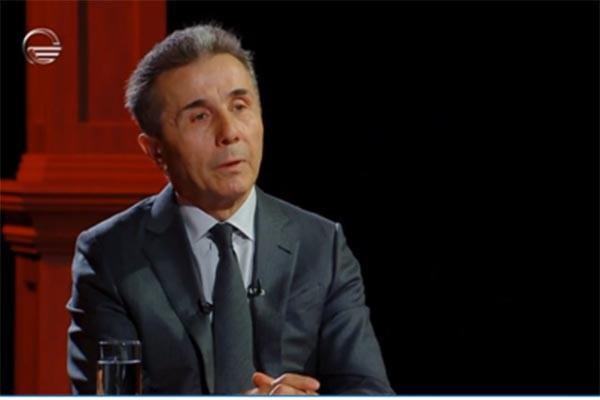 """ბიძინა ივანიშვილი  ტელეკომპანია """"იმედის"""" ეთერში ნიკა ლალიაშვილის კითხვებს პასუხობს (ვიდეო)"""