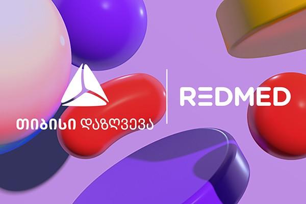 ინოვაციური სამედიცინო სერვისები - თიბისი დაზღვევა Redmed- ის პირველი პარტნიორია