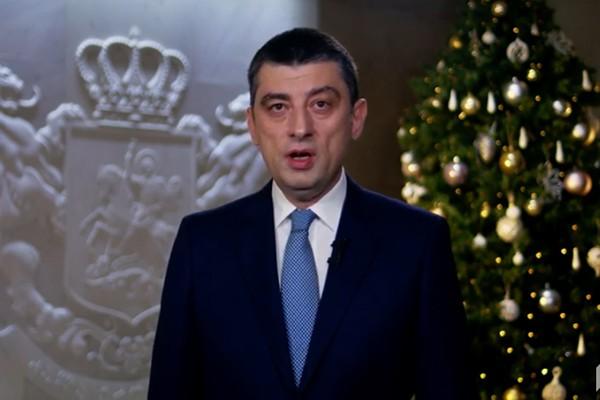 საქართველოს პრემიერ მინისტრის საახალწლო მილოცვა 2020 წელი (ვიდეო)