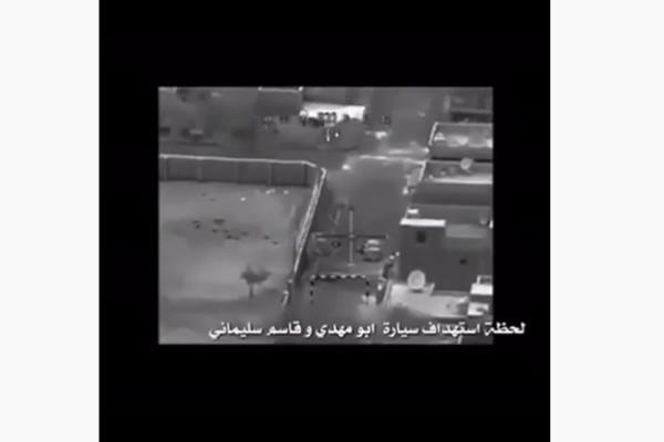 ირანელი გენერლის, ყასემ სოლეიმანის და აბუ მაჰდის ლიკვიდაციის კადრები (ვიდეო)