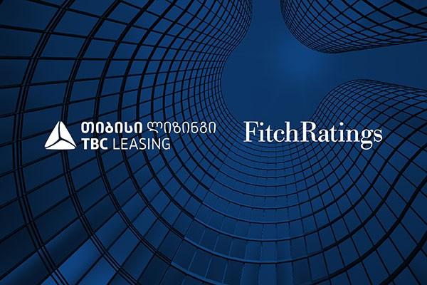 Fitch-მა თიბისი ლიზინგს ქართულ არასაბანკო ფინანსულ ინსტიტუტებს შორის ყველაზე მაღალი საკრედიტო რეიტინგი მიანიჭა