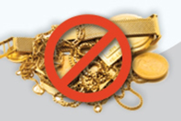 მებაჟეებმა დიდი ოდენობით ოქროს ქვეყანაში კანონდარღვევით შემოტანის ფაქტები აღკვეთეს