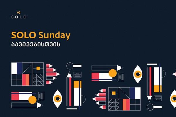 SOLO HOLOSEUM-ში ბავშვებისთვის შემეცნებით მასტერკლასებს SOLO Sunday-ს იწყებს