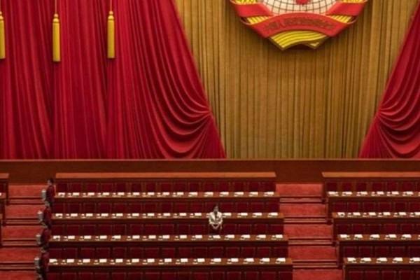 ჩინეთის პარლამენტმა მიიღო კანონი, რომელიც ჰონგ-კონგის ტერიტორიაზე პეკინისადმი დაუმორჩილებლობას კრძალავს
