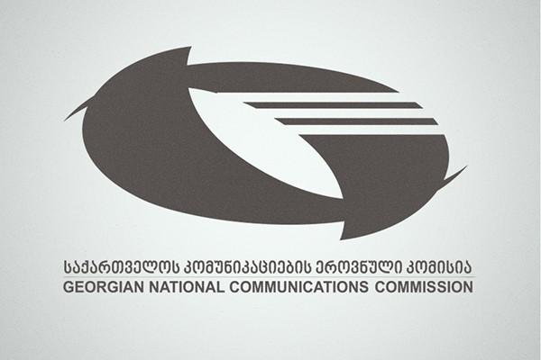 """""""მთავარმა არხმა"""" ეთერში პროგრამა რუსულ ენაზე განათავსა, რითაც კანონი დაარღვია"""