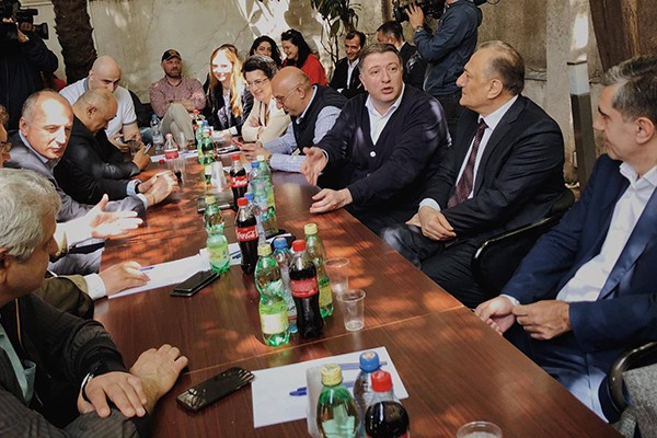 """საჩუქარი """"ქართული ოცნებისთვის"""""""