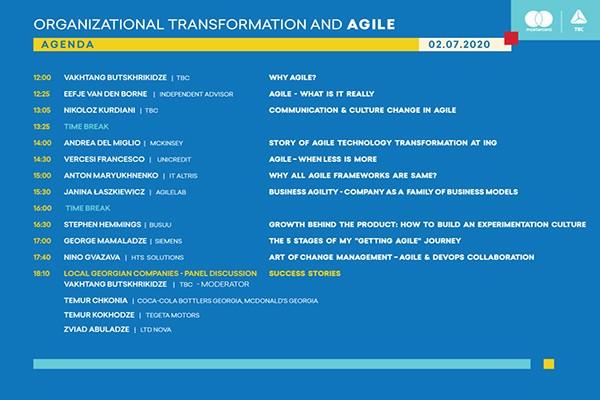 """2 ივლისს საერთაშორისო კონფერენცია """"ორგანიზაციული ტრანსფორმაცია და ეჯაილი"""" ჩატარდება"""
