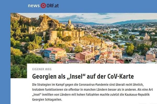 ORF Nachrichten: საქართველომ ყველას დაუმტკიცა, რომ სწრაფი რეაგირება, დისციპლინა და მკაცრი ქმედებები ვირუსის წინააღმდეგ ბრძოლაში წარმატების რეცეპტია