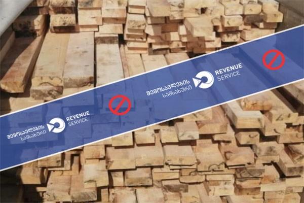 ფინანსთა სამინისტროს შემოსავლების სამსახურის თანამშრომლებმა ხე–ტყის სასაქონლო ზედნადების გარეშე უკანონო ტრანსპორტირების ფაქტები გამოავლინეს