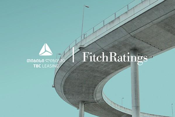 Fitch-მა თიბისი ლიზინგს ქართულ არასაბანკო ფინანსურ ინსტიტუტებს შორის ყველაზე მაღალი საკრედიტო რეიტინგი შეუნარჩუნა