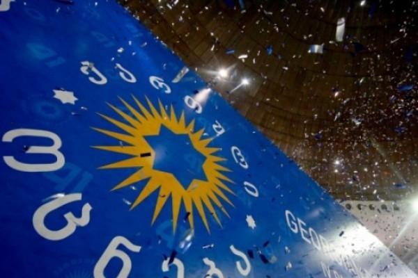 """16 იანვარს, პოლიტიკური გაერთიანება """"ქართული ოცნება-დემოკრატიული საქართველო"""" ყრილობას გამართავს"""