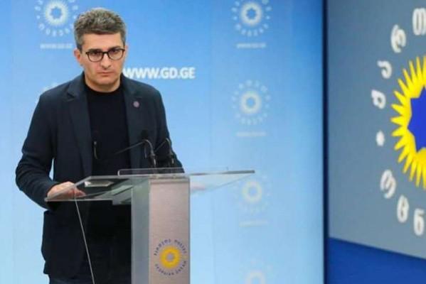 """მამუკა მდინარაძე: დარწმუნებული ვარ, """"ქართული ოცნება"""" ქვეყნის მართვას წარმატებით გააგრძელებს"""