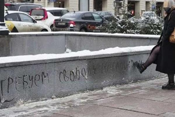 რუსეთში ნავალნის მომხრეებს აკავებენ