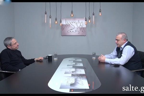 შარლ მიშელის ვიზიტის რეალური მოტივები.... - სოსო მანჯავიძე, ირაკლი გოგავა (ვიდეო)