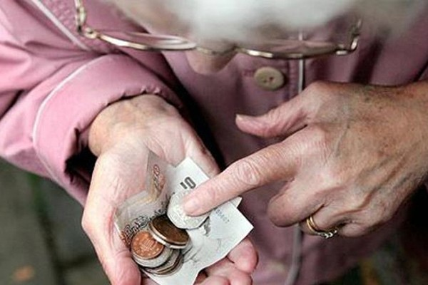 """პენსიის ინდივიდუალური გრაფიკით გაცემის ამოქმედების გამო, პროდუქტმა - """"პენსია ჩარიცხვამდე"""" არსებობა შეწყვიტა"""