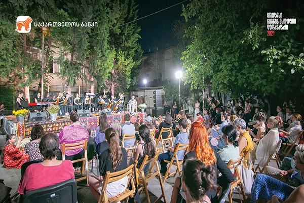 """საქართველოს ბანკის მხარდაჭერით აუდიო-მუსიკალური საღამო, """"თბილისური ეზო: ვაჟა ფშაველა"""" გაიმართა"""