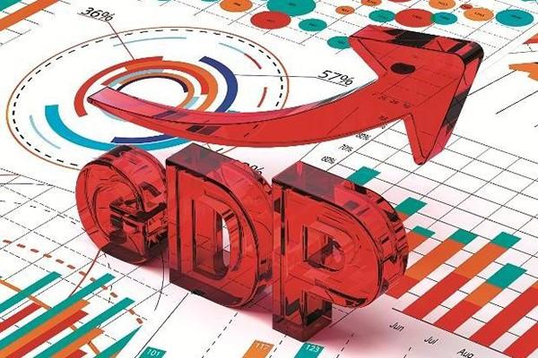 მორიგი ნახტომი და ნახევარწლიური რეკორდი ეკონომიკური ზრდის მიმართულებით