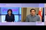mixeil-saakaSvili-nino-JiJilaSvils-gaubrazda--cxare-kamaTi-eTerSi-video