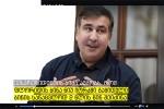 nikoloz-metreveli-kargad-viciT-yvelam-msgavsi-patiosani-saqmianobiT-milionebs-ver-Souloben-video