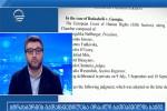 strasburgis-gadawyvetileba-irakli-baTiaSvilis-saqmeze-video