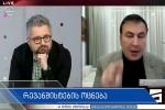 guram-nikolaSvili-xalxi-Tavis-nebas-arCevnebze-gamoavlens-manamde-ki-batono-braldebulebo-qveyanas-ver-aurevT-video