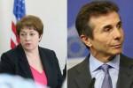 maia-cqitiSvili-biZina-ivaniSvili-yovelTvis-simarTles-ambobs-SegiZliaT-martivad-daijeroT