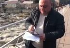 gogi-wulaiam-fuli-rionSi-gadayara---video