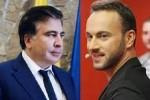 giorgi-gabuniasaakaSvili-veRarasdros-veRar-mova-qveynis-erTpirovnul-mmarTvelad
