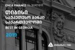 EMEA-Finance-ma-Tibisi-saqarTveloSi-2019-wlis-saukeTeso-bankad-aRiara