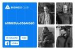 Tibisi-biznesklubis-wevrebisTvis-biznessaubrebis-proeqts-iwyebs
