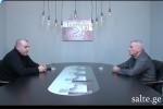 rionis-xeoba--Ria-da-faruli-procesebi-video